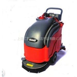 供应电瓶式洗地机,脱线式洗地机,擦地机,大理石洗地机