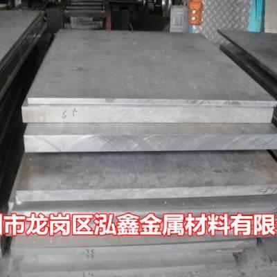 供应5052氧化铝板-深圳高强度5052铝板厂家