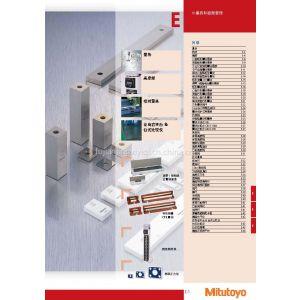 供应日本三丰 Mitutoyo516系列公制矩形量块套装516-531及其报价 福建总代理