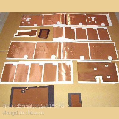 专业生产屏蔽铜箔胶带 自粘屏蔽铜箔胶带冲型 尺寸支持订做