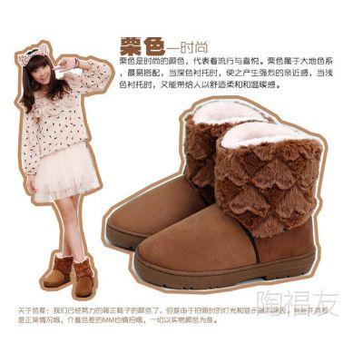 女靴子雪地靴棉鞋 桃心爱心女士雪地靴 短靴 棉靴 保暖靴 保暖鞋