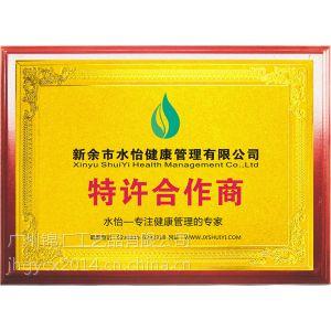 供应红河木质标牌定做,红河木制授权牌匾制作厂家
