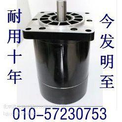 今发明至原装***全年无休110BYG350B三相混合式步进电机