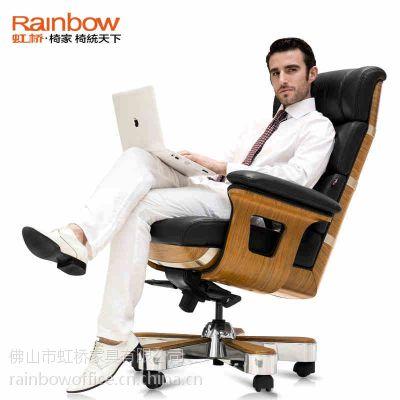 供应虹桥家具 老板办公椅 班台椅