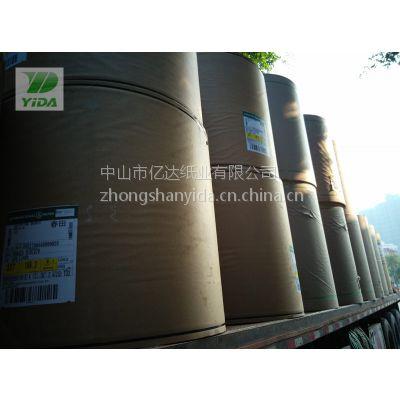 美国牛卡纸-广东中山亿达纸业卷筒、平装供应(图)