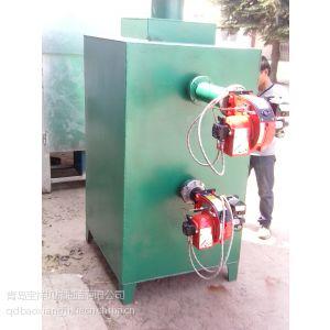 供应宝祥食品机械供应焚烧炉