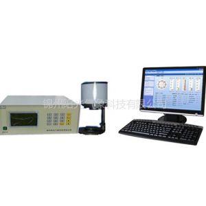 供应TRM-HWF1型材料红外发射率测试仪