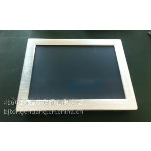 供应8.4寸工业显示器,8.4寸工业平板电脑,8.4寸触摸屏,8.4寸军工级一体机