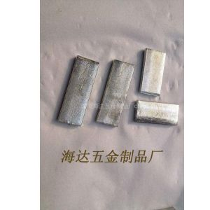 供应铁块/玩具加重铁/垂重/配重铁 专业生产