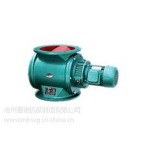 供应济宁YJD16型300*300不锈钢星型卸料器现货