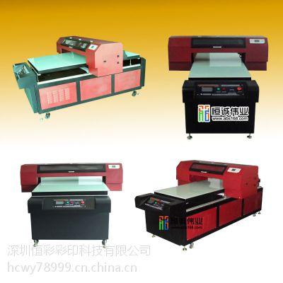 瓷砖艺术画喷墨打印机_艺术瓷砖画彩色印刷机价格_山水画瓷砖打印机