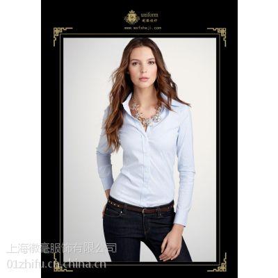 供应上海女式欧美时尚衬衫订做