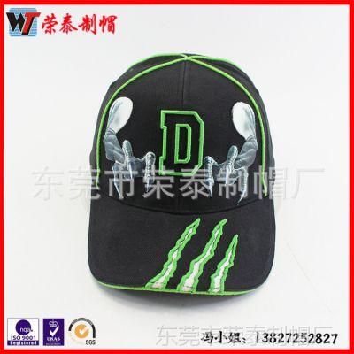 夏季男士棒球帽 户外鸭舌帽夏季遮阳帽时尚户外帽子