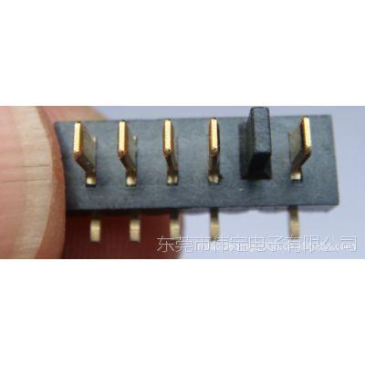 供应2.5mm间距刀片式电池公座带防呆柱 3/4/5/6/7/8/9PIN电池座子接口