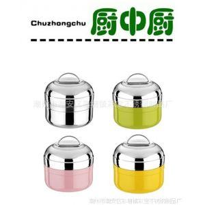 供应厂家直供不锈钢饭盒汉堡饭盒 双层保温/质量好,价格优