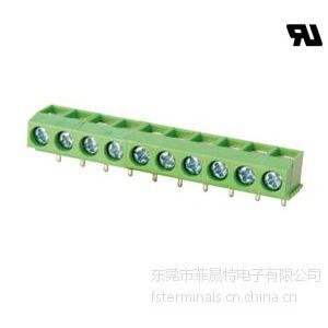 供应安防设备用端子126端子台
