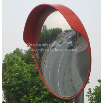 供应石家庄广角镜 18032690755上门安装高级防爆广角镜 凹凸镜 反光镜