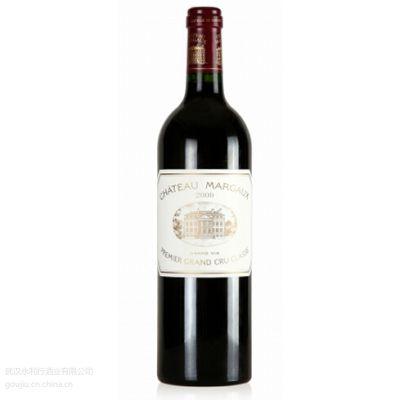 供应武汉红酒批发玛歌正牌干红葡萄酒,2009年玛歌红酒报价