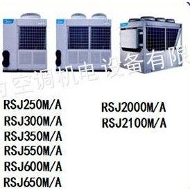 供应美的螺杆式冷热水机组中央空调