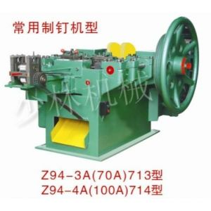 供应大小型制钉机加工设备,制钉机电机价格