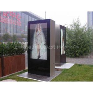 河南郑州驻马店户外广告机厂家出售46寸立式户外液晶广告机