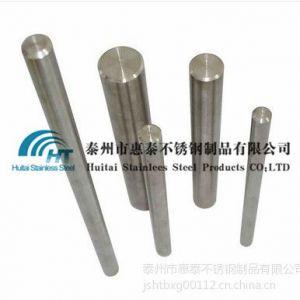 供应高品质天津201不锈钢圆钢3mm选惠泰不锈钢