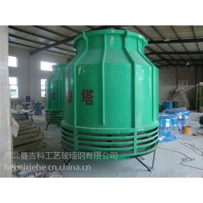 供应批发玻璃钢冷却塔/凉水塔优质生产商