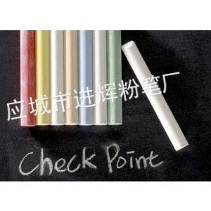 供应供应进辉粉笔 彩色粉笔 白色粉笔 无尘粉笔 环保粉笔 六角粉笔 教学粉笔