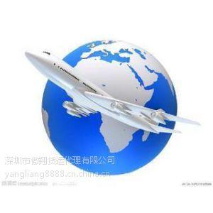 供应澳大利亚到中国邮费是多少