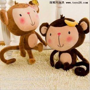 毛绒玩具厂毛绒玩具制作水晶超柔动物情侣猴毛绒公仔