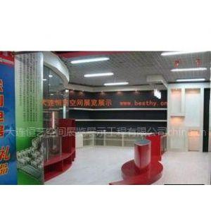 供应大连展柜制作,大连柜台制造,大连高级烤漆展柜,大连恒艺空间