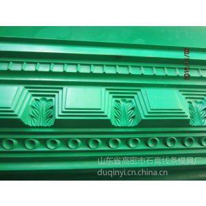 供应凤城石膏线模具,生产多种石膏线模具100-120元
