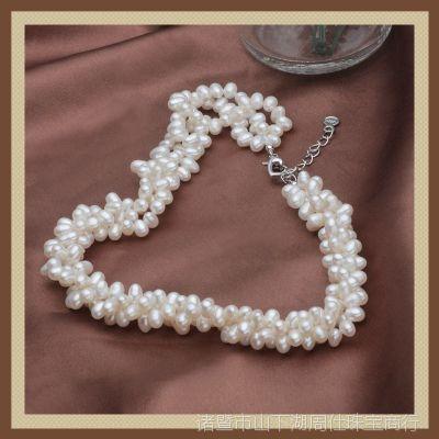 甜蜜蜜新娘款珍珠串珠项链花式套组米形4-5mm遮瑕爱心加长