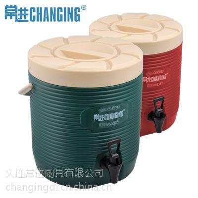 供应常进奶茶店保温桶 13L大容量 商用咖啡桶奶茶桶凉茶桶豆浆桶 特价