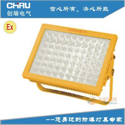 全网 厂家直销零利润 防爆灯 LED防爆灯 PDLED 系列防爆灯