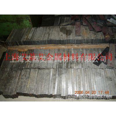 日本进口纯铁SUYBMD、SUYP0电工电磁纯铁板纯铁棒
