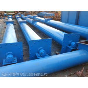 供应输送设备之管螺旋输送机的使用特点及领域-睿辉除尘