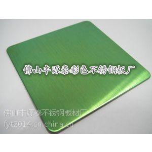 供应无指纹不锈钢板