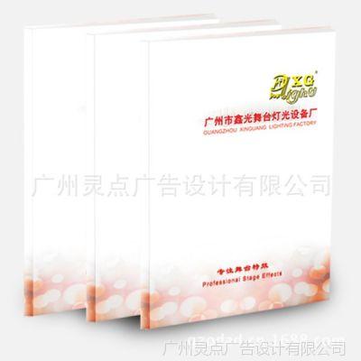 供应平面设计 画册设计 产品目录设计