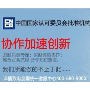 供应苏州宏儒浅谈OHSAS18001标准的五大突出特点