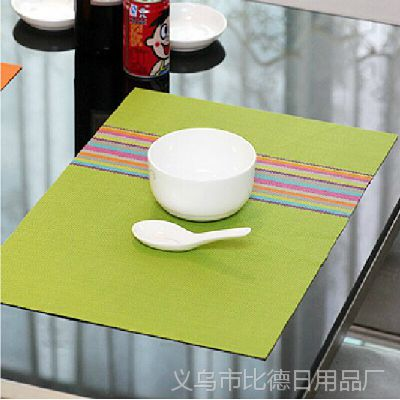 热销创意田园风格PVC餐垫 隔热垫 七彩款