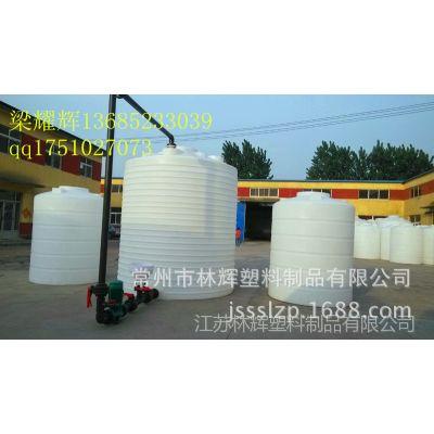 供应林辉塑料 郑州复配储罐 登封外加剂复配储罐 安阳聚羧酸搅拌储罐
