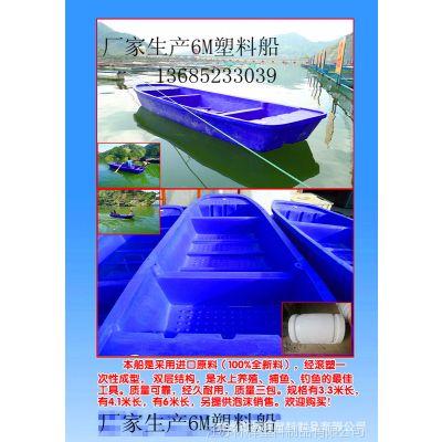 供应【厂家生产】6M渔船/6M塑料渔船/6M塑料船/6米小渔船就选林辉塑业