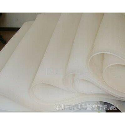 供应重庆、四川、成都、2-4米宽、厚度1-20硅胶板、厂家直销