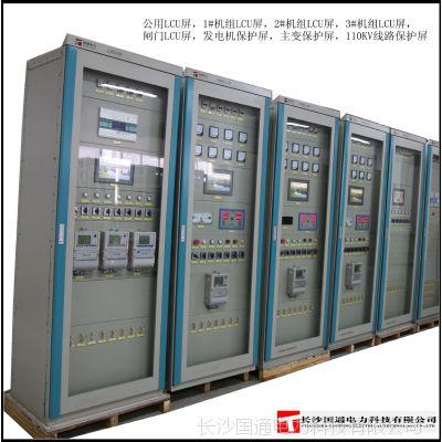 供应水电站电气设备 机组自动化控制LCU屏 现地控制LCU