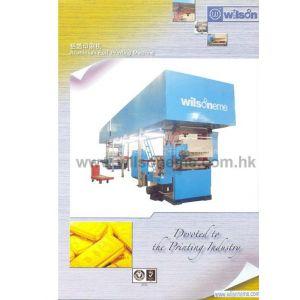 供应铝箔印刷机