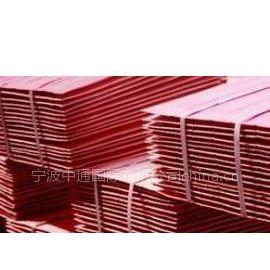 供应供应电解铜