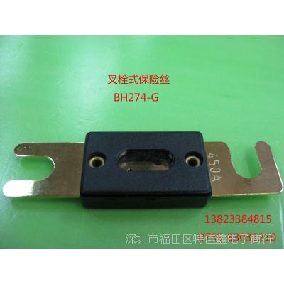 汽车叉栓式保险丝,叉栓式汽车保险 插栓式大平插保险丝30A-500A