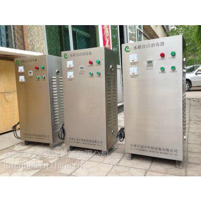 黑龙江哈尔滨SCII-40HB-PLC水箱杀菌器厂家