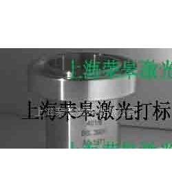 供应上海松江不锈钢轴承激光刻字加工激光打字标刻